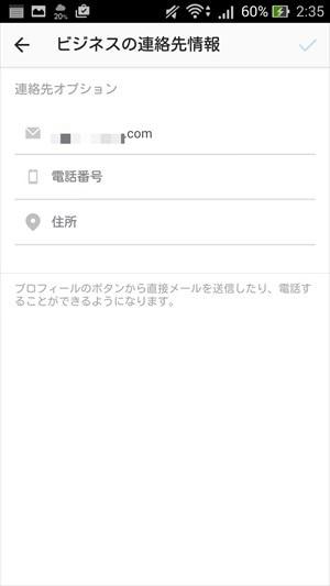 160921insta002