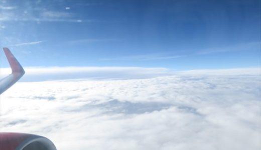 ラスベガス旅行記1 日本からバンクーバー経由でラスベガスへ