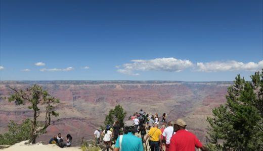 ラスベガス旅行記6 グランドキャニオン マーサポイント観光