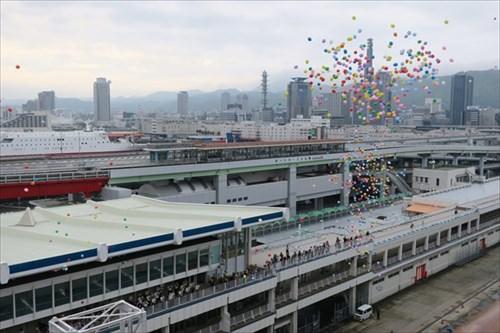 ダイヤモンドプリンセス【クルーズ旅行記②】神戸出港