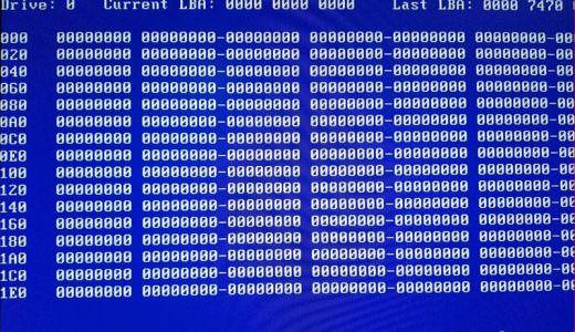 「DESTROY」を使ってパソコンのデータを完全に削除する方法