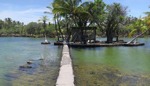 【ハワイ島】マウナラニのパワースポット フィッシュポンドへの行き方・地図