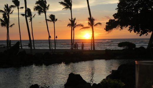 【ハワイ島】マウナラニベイホテル カヌーハウスでサンセットディナー