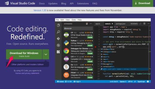 エディタ「Visual Studio code」の日本語化